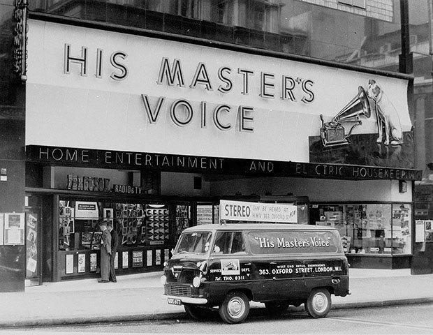 HMV-history-in-pics-007.jpg